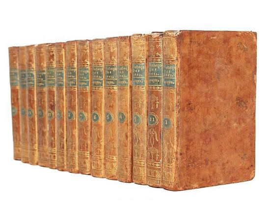 Универсальная библиотека для дам: Путешествия (комплект из 14 книг)