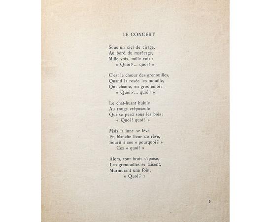Песенки для лягушек. Au chant des grenouilles