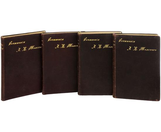Толстой А.К. Полное собрание сочинений в 4 томах (комплект из 4 книг)