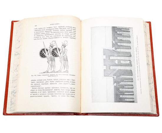 История Египта с древнейших времен и до персидского завоевания (комплект из 2 книг)