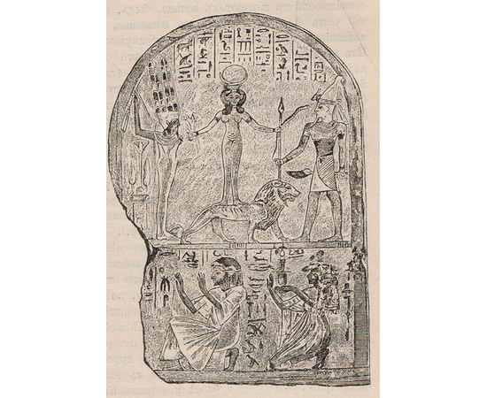 Иллюстрированная история религий. В 2 томах. В одной книге