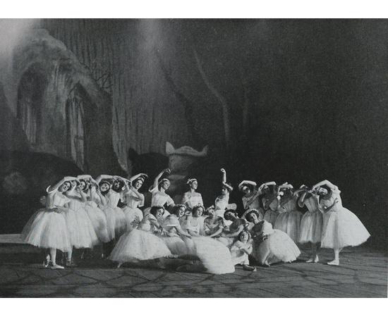 Современный балет