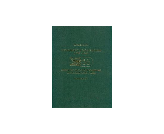 Пробирное дело в России (1700-1946)/Assaying and hallmarking in Russia (1700-1946) (+ CD-ROM)