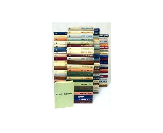 """Серия """"Мастера современной прозы"""" (комплект из 83 книг)"""