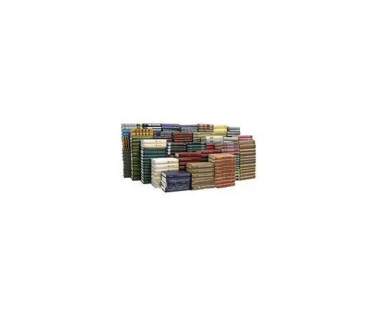 Библиотека русской классики (комплект из 485 книг)