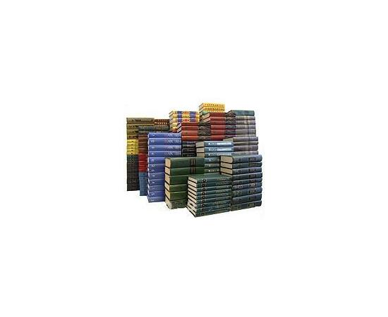 Библиотека зарубежной классики (комплект из 431 книги)