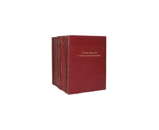 Археология СССР (комплект из 10 книг)