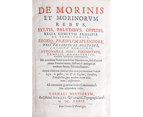 История племени моринов