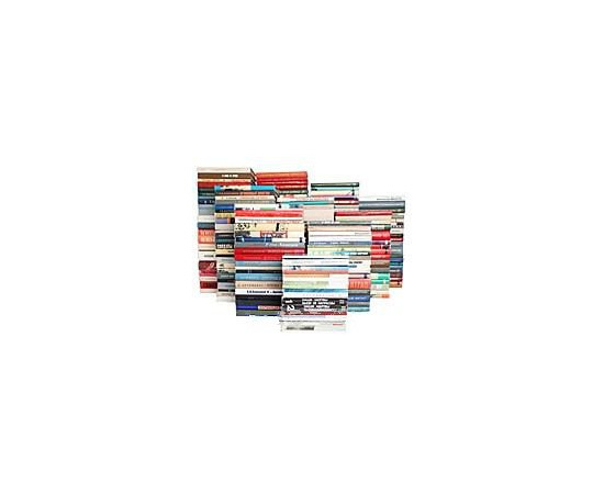 Библиотека военных мемуаров (комплект из 334 книг)
