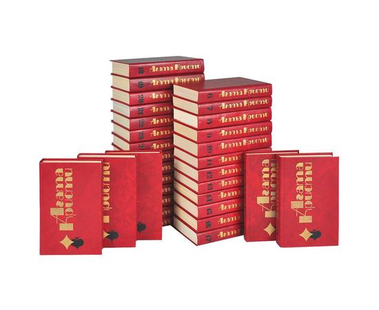 Агата Кристи Избранные произведения (комплект из 31 книги)