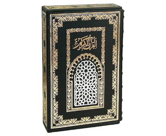 Коран. Номерной экземпляр № 100