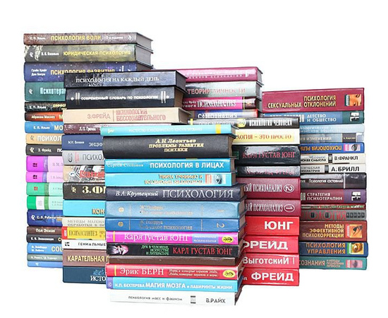 Библиотека психолога (комплект из 99 книг)
