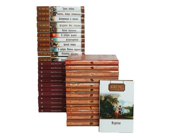 Библиотека приключений (комплект из 36 книг)
