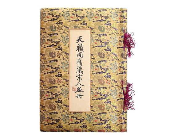 """Альбом картин Сунской династии, хранившихся ранее в картинной галерее """"Тяньлай"""""""
