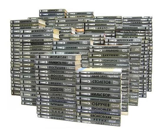 """Библиотека из серии """"Жизнь замечательных людей"""" (комплект из 360 книг)"""