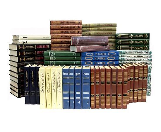 Библиотека русской классики (комплект из 243 книг)