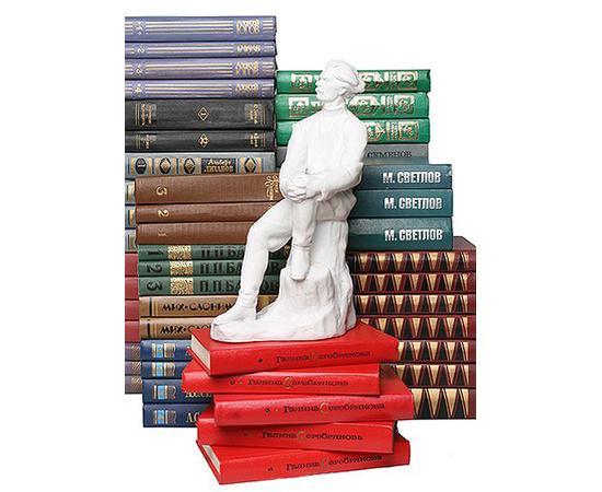 Библиотека советской литературы (комплект из 558 книг)