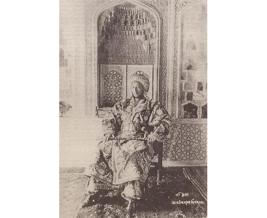"Коран ""Усмана"" (+ DVD)"