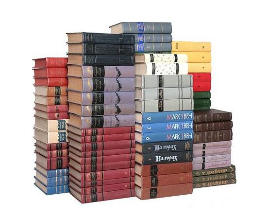 Библиотека мировой классики (комплект из 450 книг)