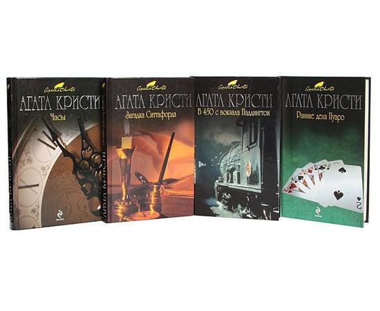 Агата Кристи комплект из 35 книг