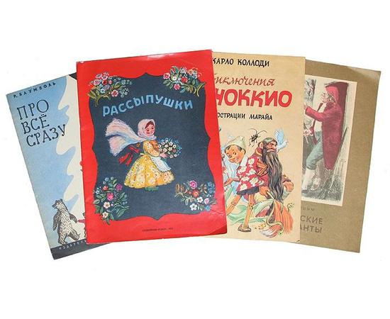 Лучшие детские иллюстрированные книги мая 2015 — Картинки ...