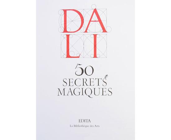 DALI 50 Secrets Magiques / 50 секретов магии