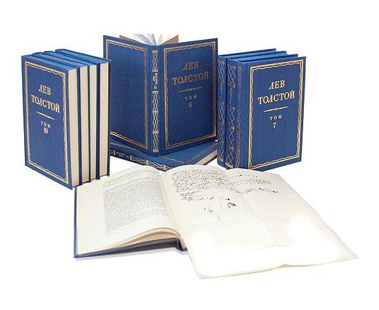 Толстой Л.Н. Собрание сочинений в 90 томах