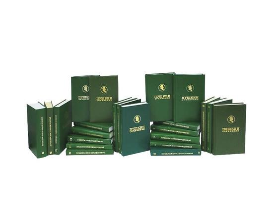 Пушкин А.С. Полное собрание сочинений в 19 томах