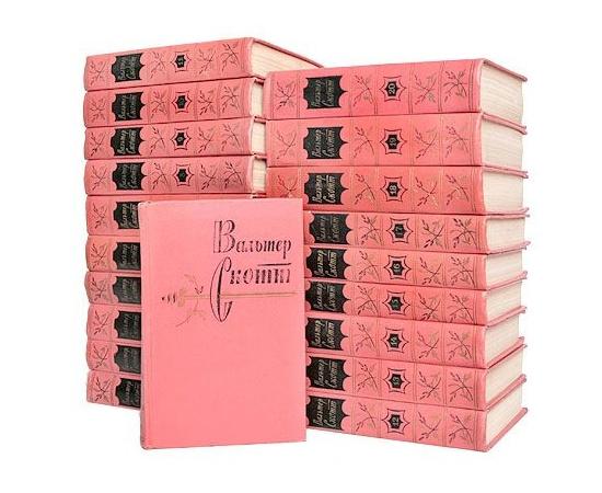 Скотт В. Собрание сочинений в 20 томах
