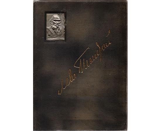 Толстой Л.Н. Полное собрание сочинений в 20 томах