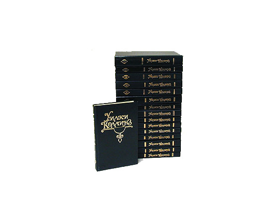 Коллинз У. Собрание сочинений в 10 томах