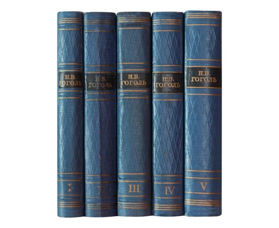 Гоголь Н.В. Собрание художественных произведений в 5 томах