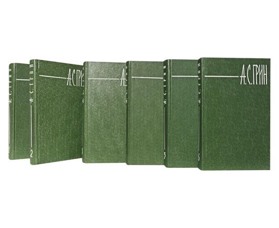 Грин А. Собрание сочинений в 6 томах 1986 года