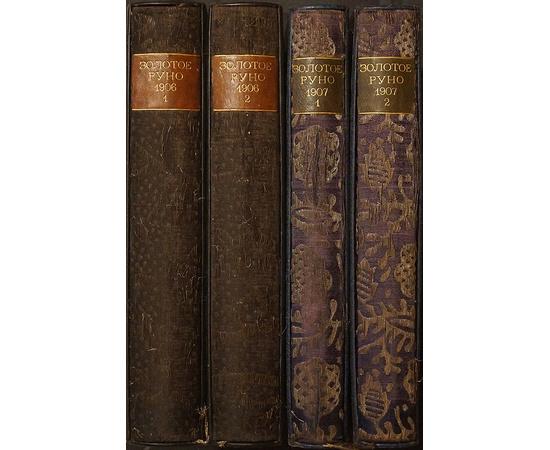 Аристо Неистовый Ролланд в 2 томах