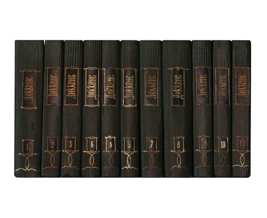 Диккенс Ч. Собрание сочинений в 30 томах