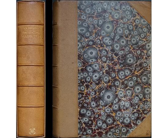 Аристофан Комедии в 2 томах