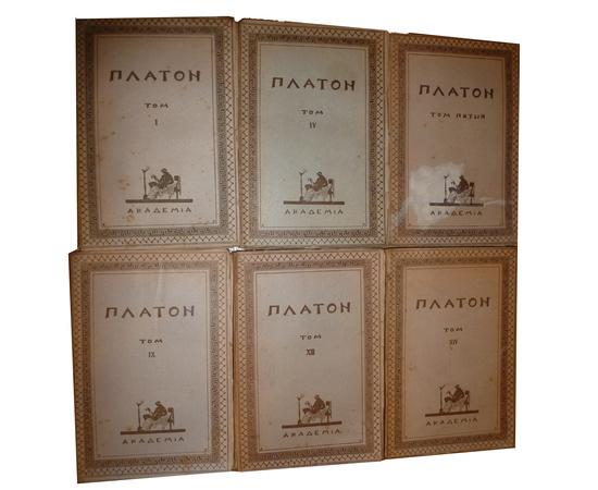 Платон Полное собрание творений в 15 томах