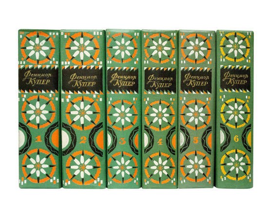 Купер Ф. Собрание сочинений в 6 томах