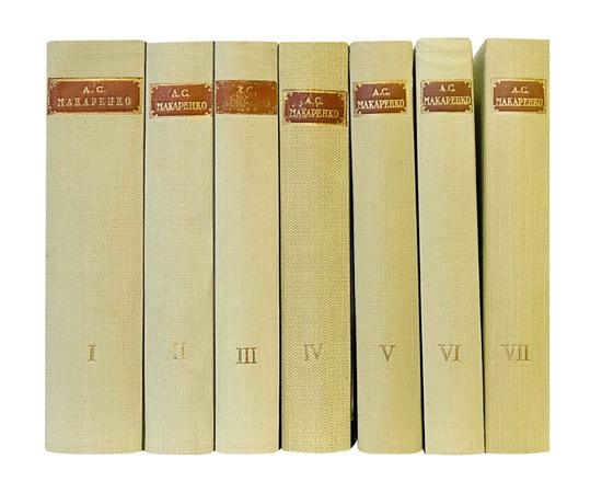 Макаренко А.С. Собрание сочинений в 7 томах