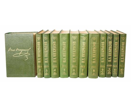Некрасов Н.А. Полное собрание сочинений и писем в 12 томах