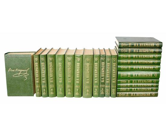 Некрасов Н.А. Полное собрание сочинений и писем в 15 томах, 22 книги