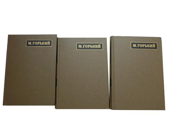 Горький М. Полное собрание писем в 24 томах. Тома 1, 2, 3