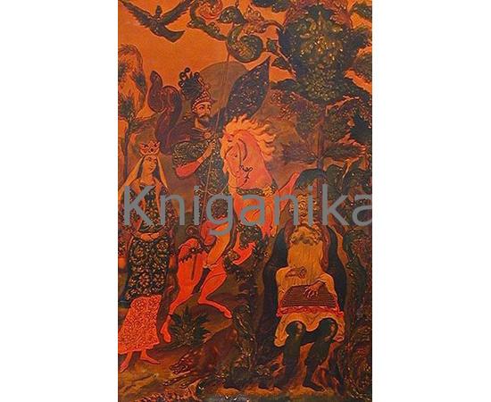 Слово о полку Игореве, Игоря сына Святославля, внука Ольгова