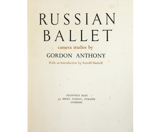 Anthony Gordon. Introd. by Arnold Haskell. Russian ballet. Русский балет Гордон А.