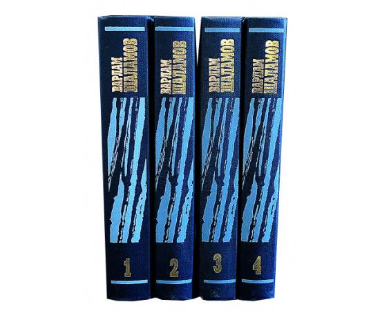 Шаламов В. Собрание сочинений в 4 томах