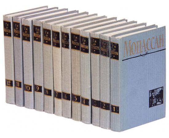 Мопассан Ги де Полное собрание сочинений в 12 томах