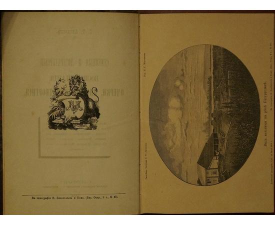 Аксаков С.Т. Собрание сочинений в 6 томах