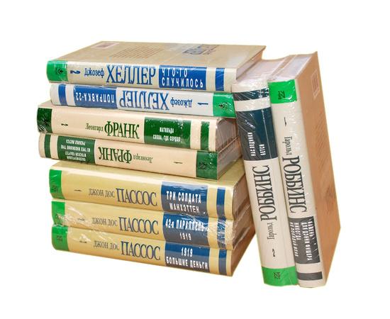 Пасос Дж. Собрание сочинений в 3 томах