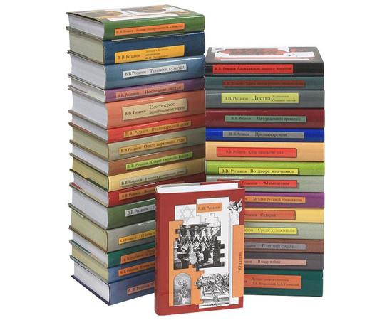 Розанов В. Собрание сочинений в 30 томах