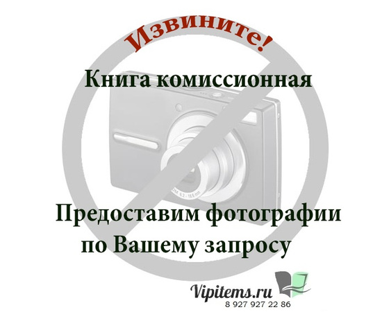 Аксаков С.Т. Полное собрание сочинений в 6 томах